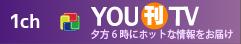 YOU刊TV