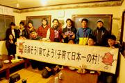 03_0117_takashiho