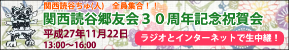 20151122_event_b_new2